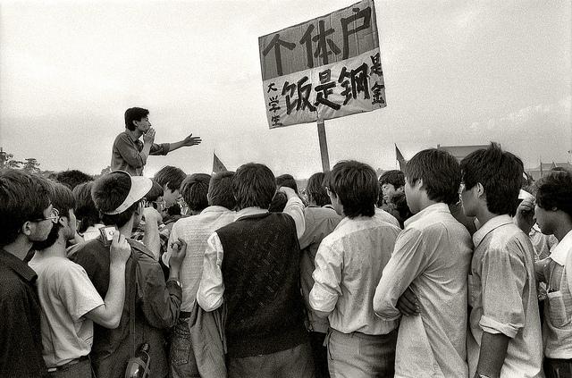 Student-demonstrators.-Tiananmen-Square-1989
