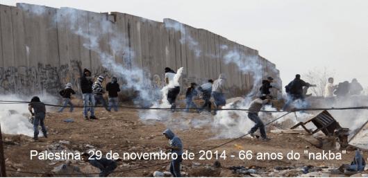 Gaza-muro