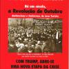 a verdade 91-92 capa