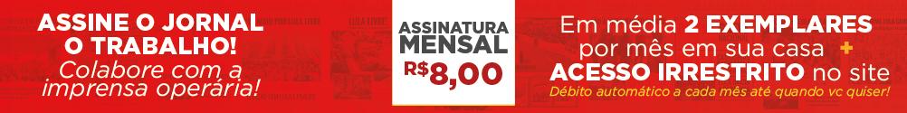 banner_mensal_largo