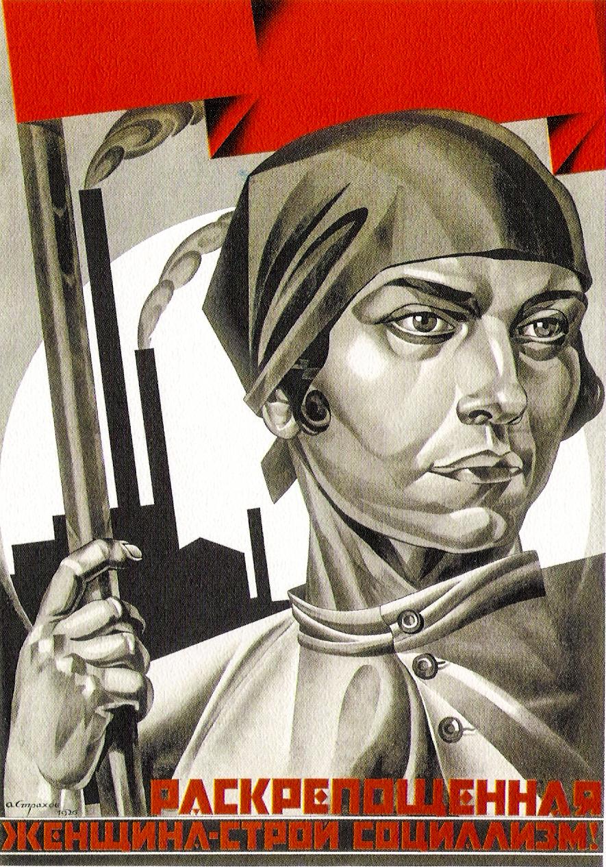 8. AGO_1926-Emancipated-Women-Build-Up-Socialism-A.-Strakhov-Bratislavskij