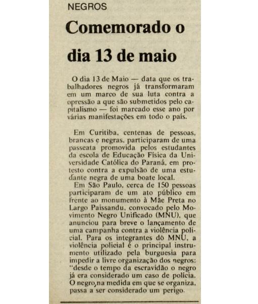 Matéria publicada na edição 106 do Jornal O Trabalho em 1981 (arquivo da redação de O Trabalho)