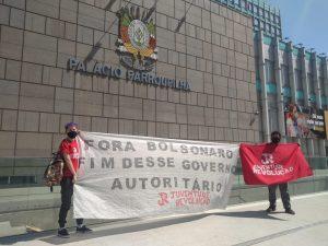 Ato no Rio Grande do Sul no dia nacional de mobilização da UNE em 23 de setembro